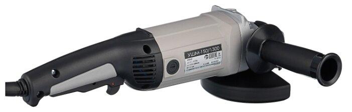 УШМ Интерскол УШМ-150/1300, 1300 Вт, 150 мм