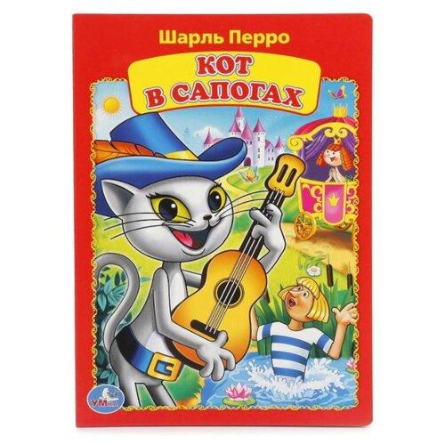 Перро Ш. Картон А5. Кот в сапогахДетская художественная литература<br>