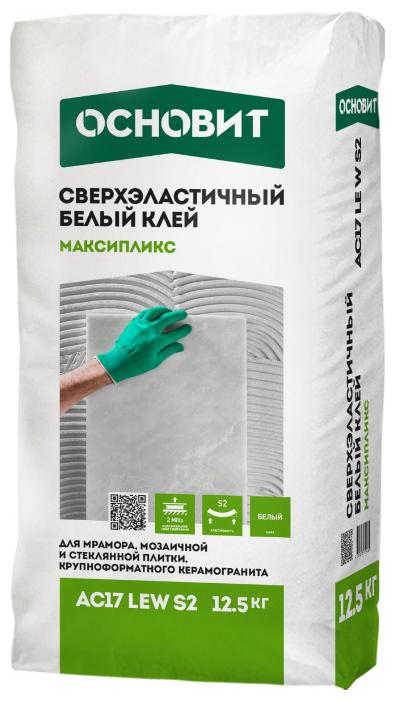 Клей Основит Максипликс AC17 LEW S2 12,5 кг