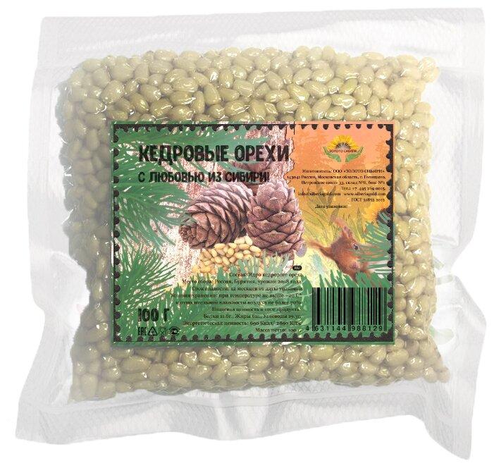 Кедровые орехи Золото Сибири Бурятские (очищенные) в вакуумной упаковке, масса нетто 100 г, Урожай 2018