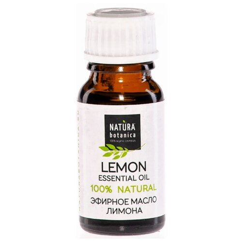 Natura Botanica эфирное масло Лимон 10 мл