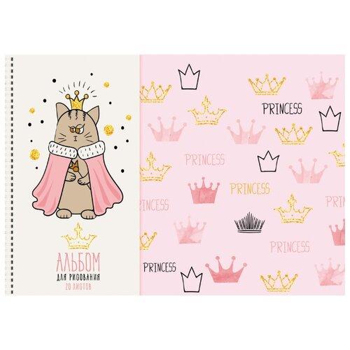 sima land скатерть бумажная с фломастерами наша дружная семья 110 х 150 см Альбом для рисования Unnika land Кошечка-принцесса 29.7 х 21 см (A4), 110 г/м², 20 л.