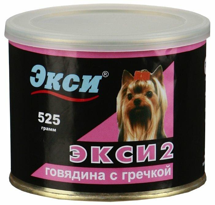 Корм для собак Экси Экси 2 Говядина с гречкой (0.525 кг) 1 шт.