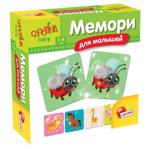 Купить Настольная игра Lisciani Giochi Мемори для малышей, Настольные игры