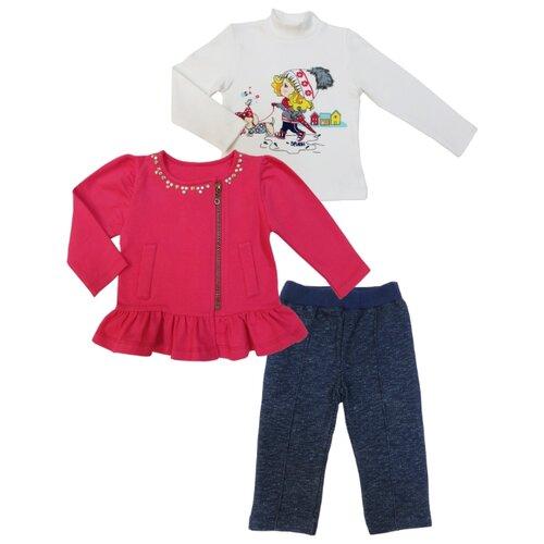 Комплект одежды Sonia Kids цветнойКомплекты и форма<br>