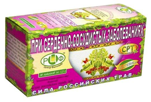 Сила Российских Трав чай №9 При сердечно-сосудистых заболеваниях ф/п 1.5 г №20