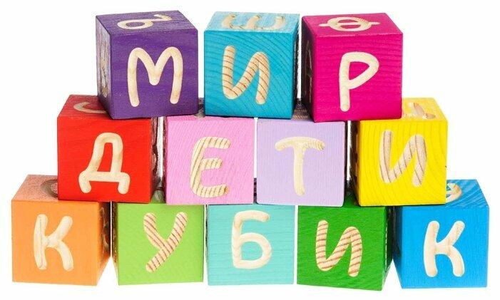 Кубики Томик Веселая Азбука 1111-4