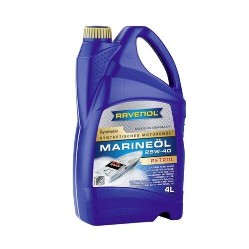 Моторное масло Ravenol Marineoil 25W-40 Synthetic 4 л