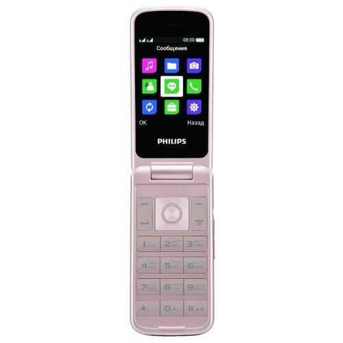 Телефон Philips Xenium E255 белый (CTE255WH/00) сотовый телефон philips xenium e255 white