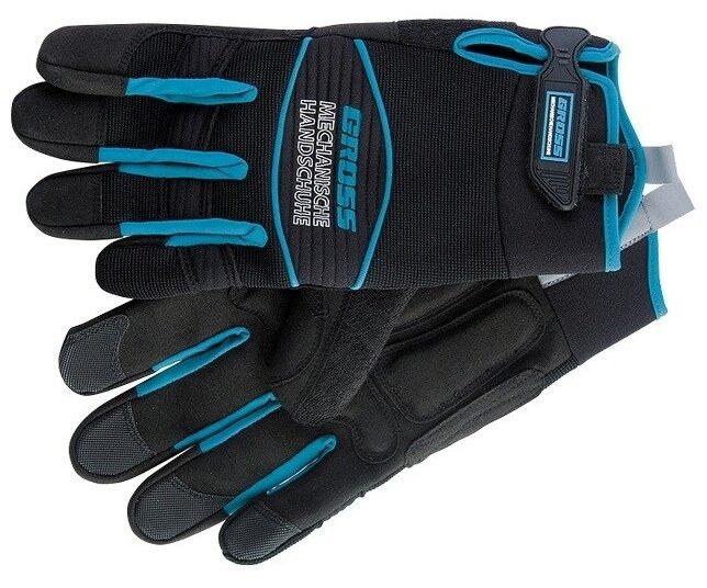 Перчатки Gross Urbane XL 90322 2 шт.