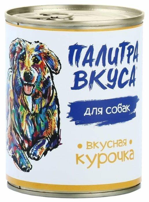 Корм для собак Палитра Вкуса Вкусная курочка
