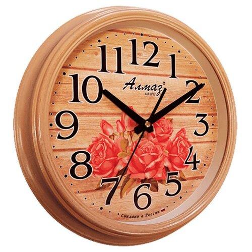 Часы настенные кварцевые Алмаз A64 бежевый часы настенные кварцевые алмаз c25 розовый бежевый