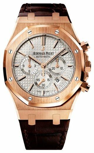 Наручные часы Audemars Piguet 26320OR.OO.D088CR.01