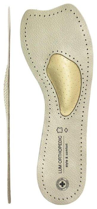Luomma Полустельки ортопедические для модельной обуви LUM301