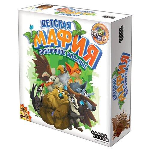 Настольная игра HOBBY WORLD Детская мафия. Подарочное издание настольная игра hobby world мафия вся семья в сборе компактная 1070