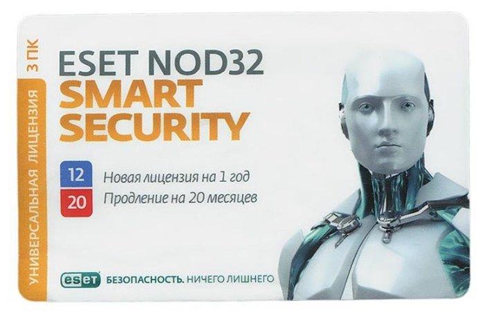 ESET NOD32 Smart Security Family - карта (3 устройства, 1 год) только лицензия