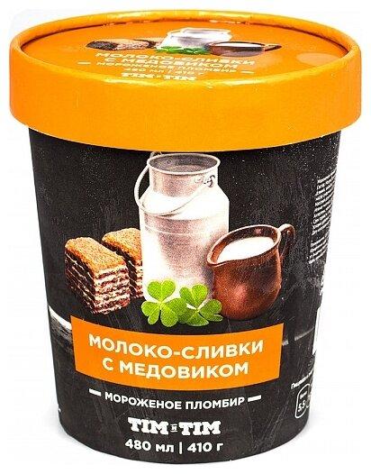 Мороженое Tim & Tim пломбир молоко-сливки с медовиком 410 г