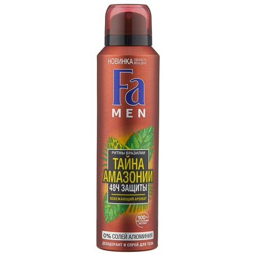 Дезодорант спрей Fa Men Ритмы Бразилии Тайна Амазонии, 150 мл