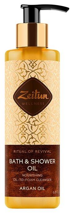 Масло для душа и ванны Zeitun Ритуал
