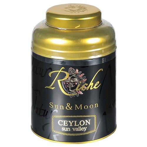 Чай черный Riche Natur Sun&Moon Ceylon sun valley , 400 г