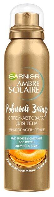 Спрей для автозагара GARNIER Ambre Solaire Ровный загар