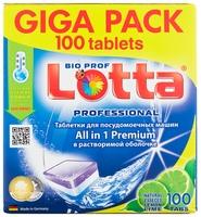Lotta All in 1 в растворимой оболочке таблетки (лимон) для посудомоечной машины 30 шт.