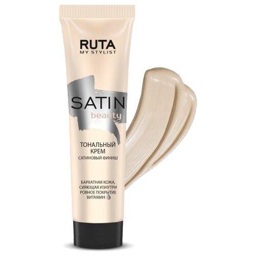 RUTA Тональный крем Satin beauty, 30 мл, оттенок: 05 песочный беж недорого