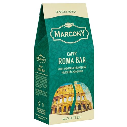 Кофе молотый Marcony Espresso HoReCa Caffe Roma Bar 250 гМолотый кофе<br>