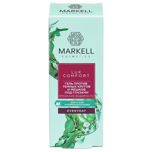 Markell Гель против темных кругов и мешков под глазами Японские водоросли Lux Comfort 10 мл