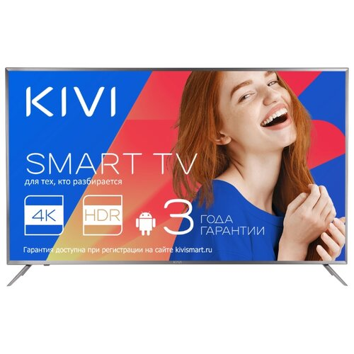 Купить Телевизор KIVI 50UR50GR серый