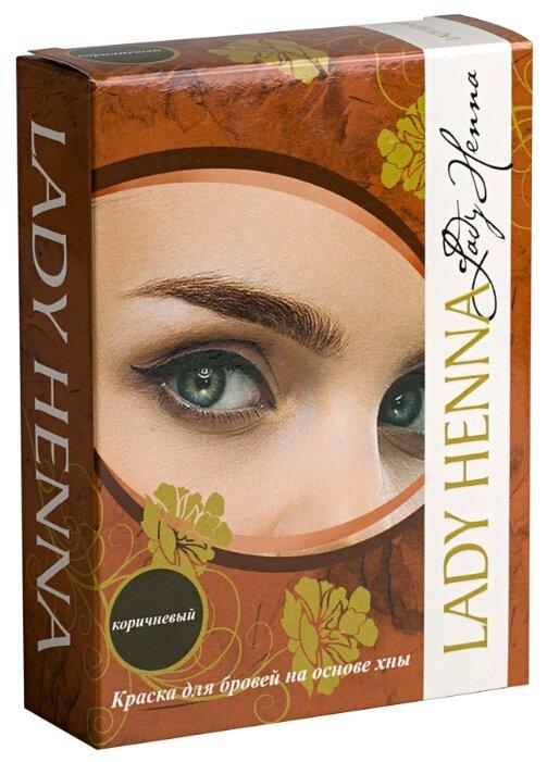 Lady Henna Краска для бровей на основе хны, 10 г темно-коричневый