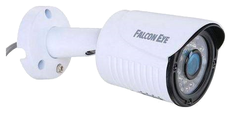 Камера видеонаблюдения Falcon Eye FE-IB720MHD/20M-2,8