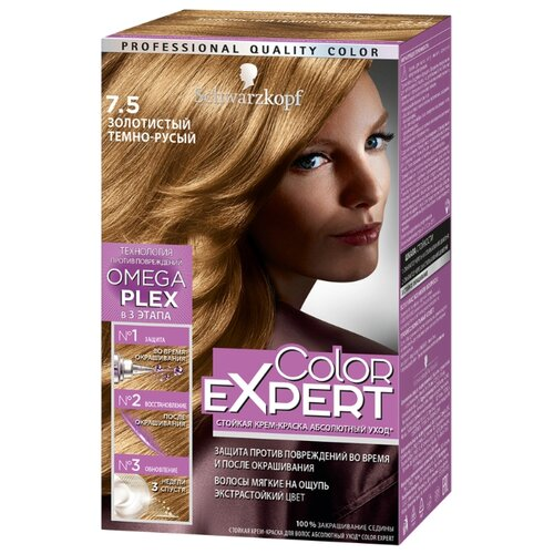 Schwarzkopf Color Expert Абсолютный уход Стойкая крем-краска для волос, 7.5, Золотистый темно-русыйКраска<br>