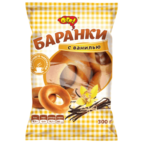 Фото - Баранки ОГО! с ванилью 300 г советские традиции сырок творожный глазированный с ванилью 26% 45 г
