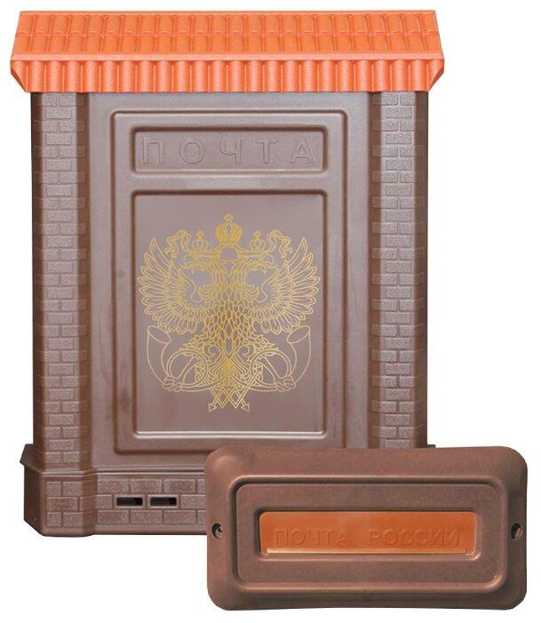 Почтовый ящик Цикл Премиум 6125-00 390 х 280 мм коричневый