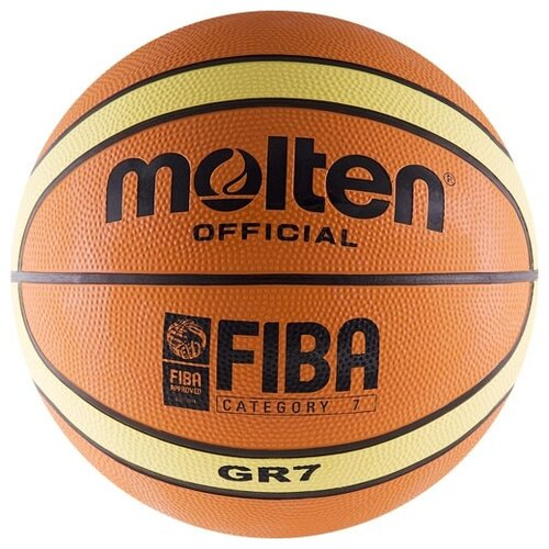 Баскетбольный мяч Molten BGR7, р. 7 оранжевый/желтый