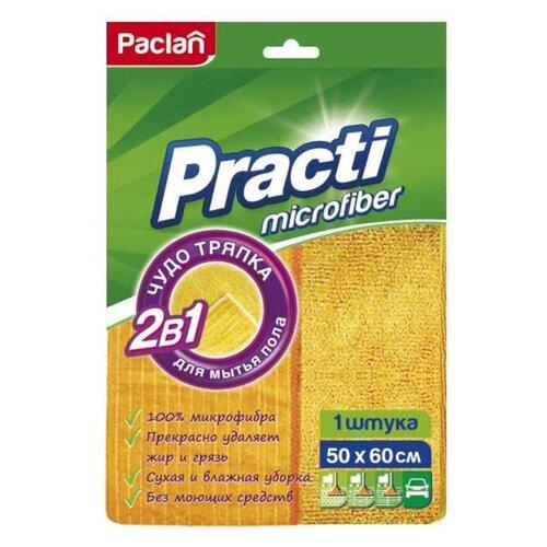 Тряпка для пола Paclan Practi Microfiber 1 шт, желтый