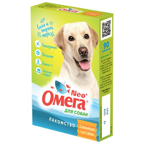 Добавка в корм Омега Neo + Здоровые суставы для собак 90 таб.