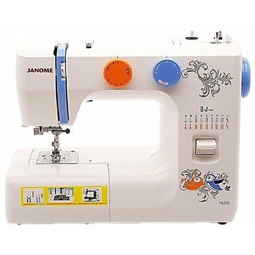 Швейная машина Janome 1620S белый