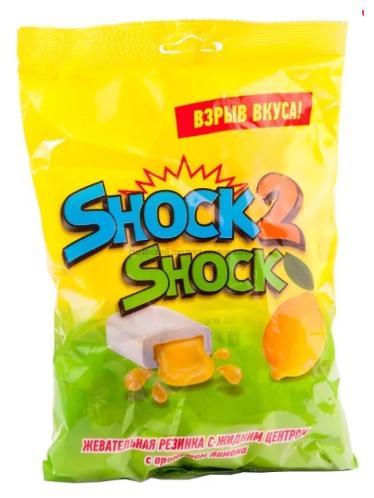 Жевательная резинка Saadet Shock 2 shock с жидким центром с ароматом лимона 200 г