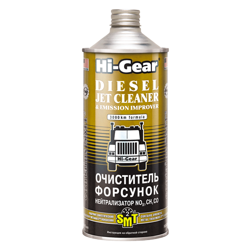 Hi-Gear HG4242 Очиститель форсунок, нейтрализатор NOx , CH, CO с SMT2, 0.946 л