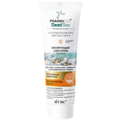 Витэкс Pharmacos Dead Sea Матирующий LIGHT-крем для лица для кожи, склонной к жирности, с расширенными порами, 75 мл фото