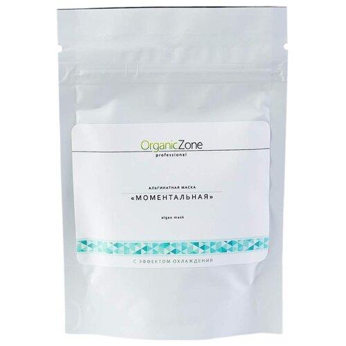 OZ! OrganicZone Альгинатная маска Моментальная с эффектом охлаждения, 100 мл