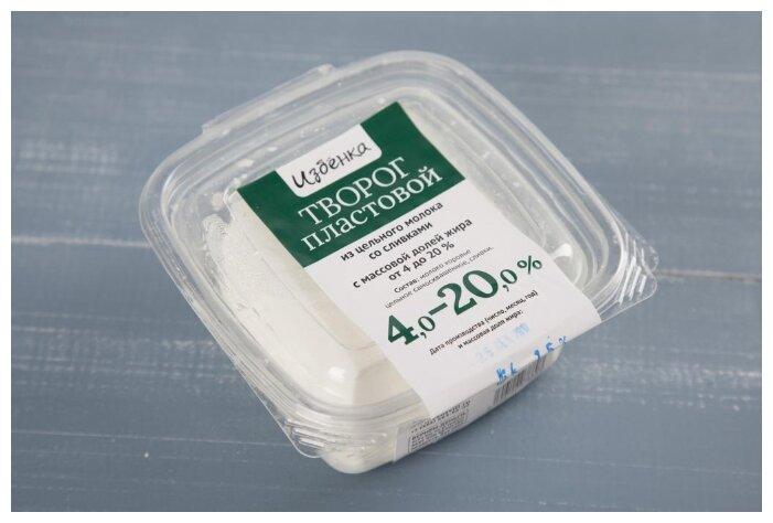 Избёнка творог пластовой из цельного молока со сливками 4%, 350 г