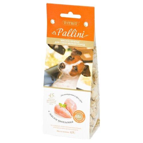 Лакомство для собак Titbit Печенье Pallini с цыпленком, 125 г фото