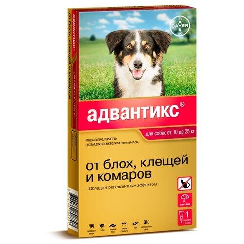 Адвантикс (Bayer) капли от блох и клещей инсектоакарицидные для собак и щенков 10-25 кг