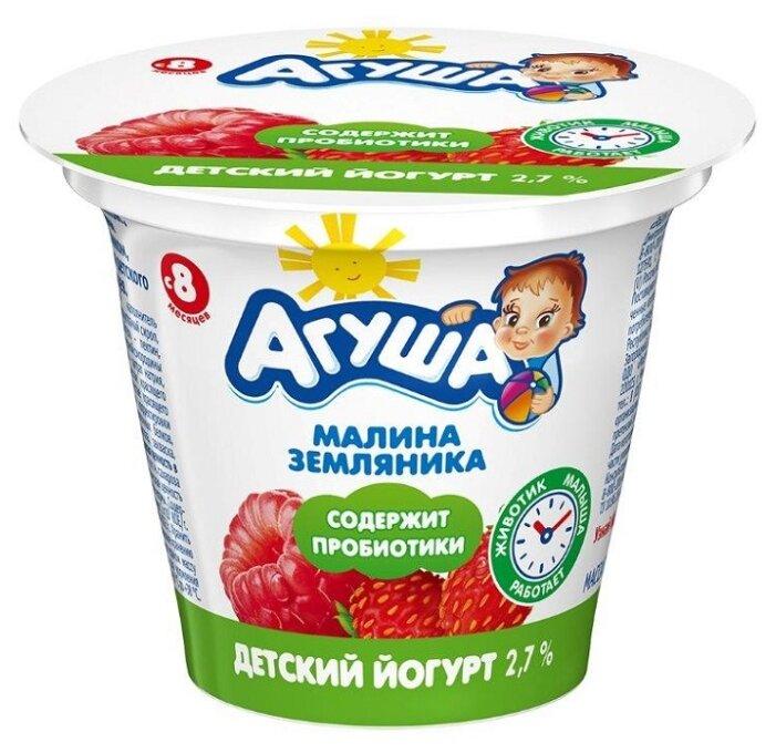 Йогурт Агуша детский земляника, малина (с 8-ми месяцев) 2.7%, 90 г