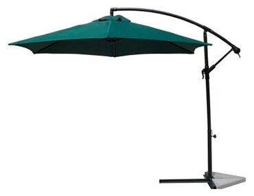 Зонт GardenWay садовый A005 купол 300 см