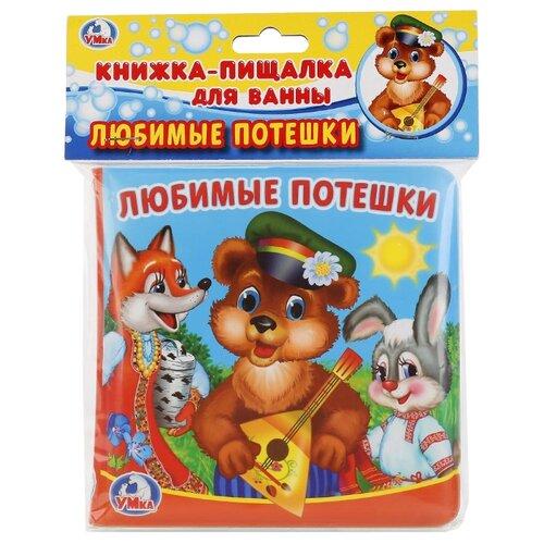 Купить Игрушка для ванной Умка Любимые потешки, Игрушки для ванной