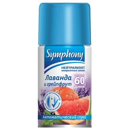 Symphony сменный баллон Лаванда и грейпфрут, 250 мл